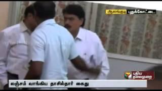 RTO officer, arrested, in pudukkottai