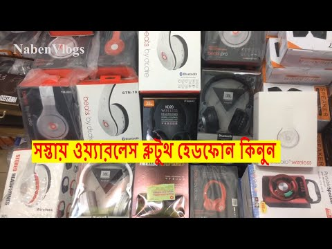 Wireless Bluetooth Headphone Review | Best Place To Buy Mobile Accessories In Dhaka | NabenVlogs
