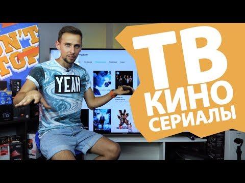 Смотреть ТВ Онлайн. Интернет ТВ Беларуси, России, Украины