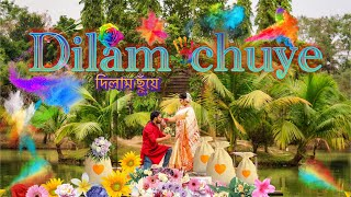 Dilam Chuye Arfin Rumi Mp3 Song Download