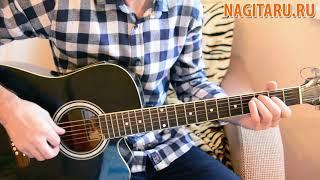 Красивая, спокойная мелодия на гитаре