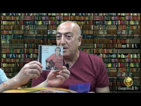 GEOPOLITICAL TV | Վերնատան Հյուրերը | Jhirair Barsamyan | Karen Galstyan