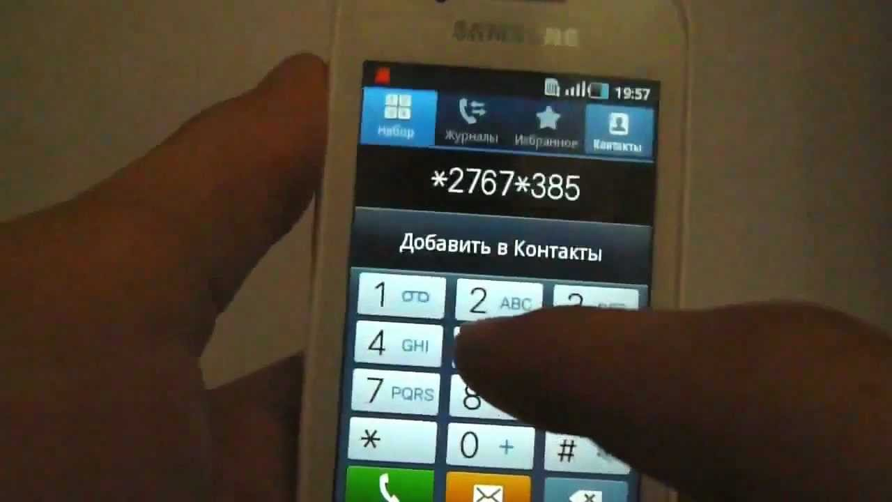 Hard reset Samsung Galaxy Gio S5660 android 2 2 - YouTube