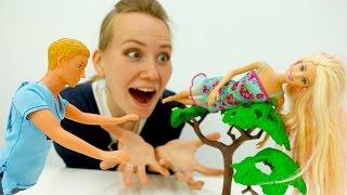 Барби + Кен. Как покорить сердце Барби? Игры с Барби
