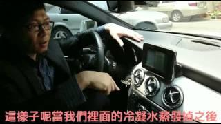 車輛小常識 冷氣霉味預防 /????老蕭來說中古車~另有接單引進各種外匯車????