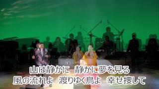 2月4日にシングル『ふたり北上』を全国発売する千田富士夫さんと高鷹しょうこさんのデュエット曲。こちらはカップリング曲の山です。豊かな大...