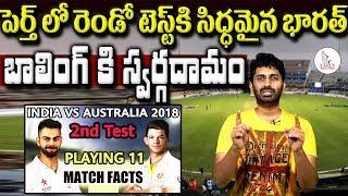 Ind vs Aus 2nd Test live Updates | Live Prediction | Match Facts | Eagle Media Works