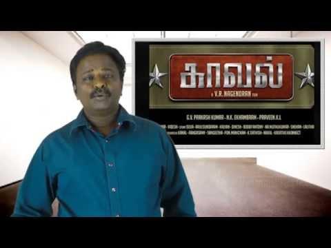 Kaaval - Kaval Movie Review - Vimal, Samuthirakani   TamilTalkies.net