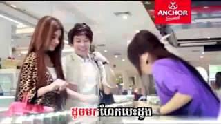 Khmer song-Sunday VCD Vol 119 - Sok Sok Brab Oun Tha Baek - Sreypov