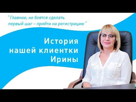 Знакомства в Киеве и по всей Украине, знакомства на