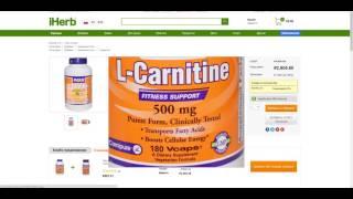 Где и как купить L-Carnitine из первых рук дешевле чем, например, в России  Отзывы об L-Carnitine