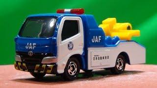 通常版と色々違うぞ!JAFオリジナルトミカ トヨタ ダイナ レッカー車