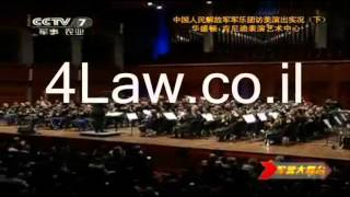 US & China Army Bands Perform Together Historic Concert & Puccini/Verdi 片长25分钟