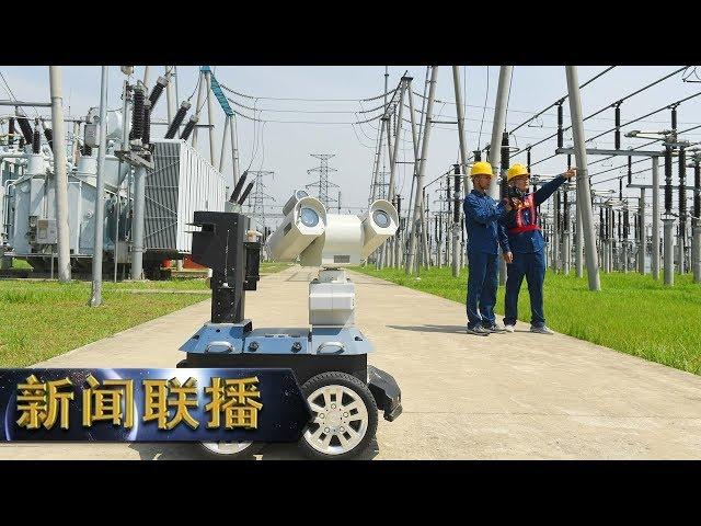 《新闻联播》【壮丽70年 奋斗新时代——重温嘱托看变化】安徽:创新助推高质量发展 20190914 | CCTV