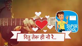 Hey Ritu! Whatsapp Status Garhwali Song