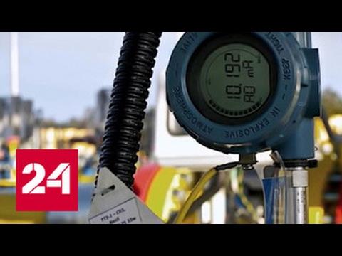 """""""Энергетика"""": Россия будет поставлять энергоносители в Венгрию любым путем. Программа от 09.02.2017"""