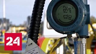 видео Как сэкономить энергоносители