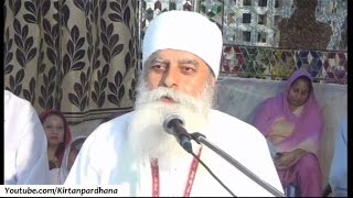 Bhai Chamanjeet Singh Ji Lal (Delhi) - 15March2016,Rohini,New Delhi