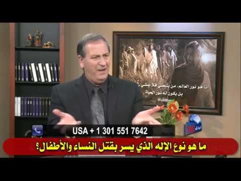 384 ما هو نوع الإله الذي يسر بقتل النساء والأطفال؟