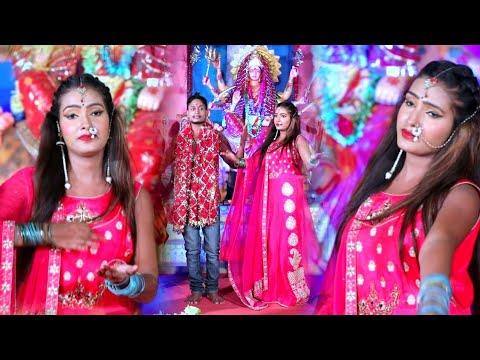 2019 का सबसे सुपरहिट भोजपुरी देवी गीत || Superhit Bhakti Bhojpuri Video Songs || Chhotu Aawara