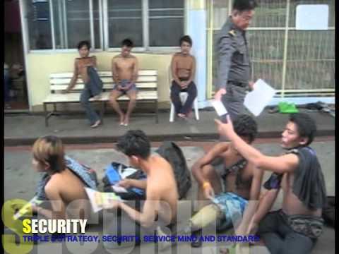 Immigration Bureau Thailand สำนักงานตรวจคนเข้าเมือง