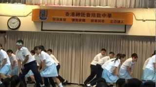 Publication Date: 2012-09-27 | Video Title: 香港神託會培敦中學2012-2013年度候選內閣Triang