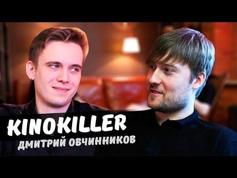 KinoKiller Reviews - русское кино, BadComedian, Быков, власть, критика, Marvel