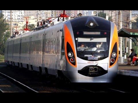 укрзалізниця квитки - как Купить билеты на поезд Укрзалізниця ДЕШЕВЛЕ