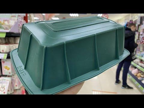 💚ФИКС ПРАЙС ЯНВАРЬ🔥ЗАВАЛИЛО❤️КОЛЛЕКЦИЯ ПОСУДЫ «МРАМОР» ПОЛЕЗНЫЕ НОВИНКИ полочек ОБЗОР FIX PRICE - Видео онлайн