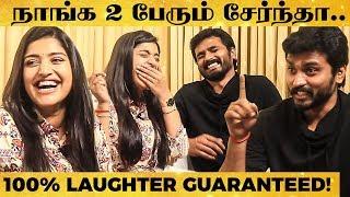 Shreya Oru Kozhandhai😍 Compromise-eh Panna Mudiyadhu! - Sidhu's LOVE♥️ for Shreya | Ultimate Fun