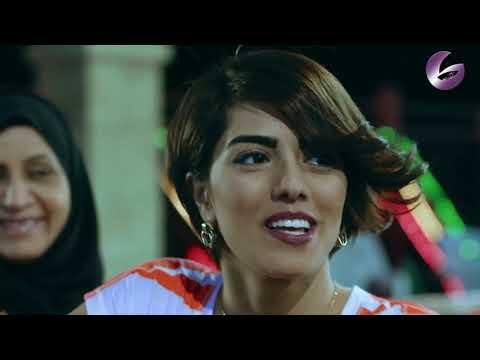 مسلسل عطر الجنة الحلقة 1 الأولى  | Atr al Janah HD motarjam