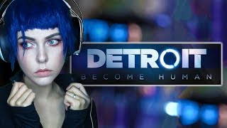 КОНЕЦ ДЕТРОЙТА. DETROIT: BECOME HUMAN #3