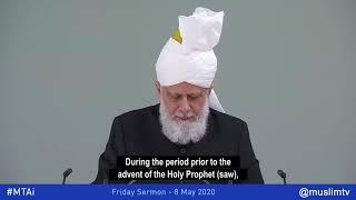 Hazrat Khabbab b. al-Aratt | اقتباس خطبہ جمعہ