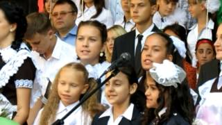 43 школа, 1 сентября 2013
