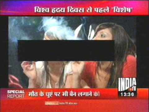 Tobacco Smoking Effects-India TV