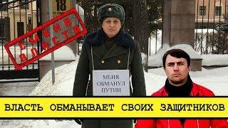 Военные начинают протест против Путина [Смена власти с Николаем Бондаренко]