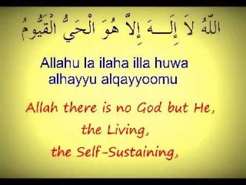 Sura yasin - Duas.org - Dua - Supplications