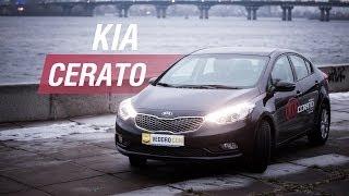Kia Cerato 2014 - ����� ����������, ������ � ����������� - VEDDROIMH�  �� Veddro.com