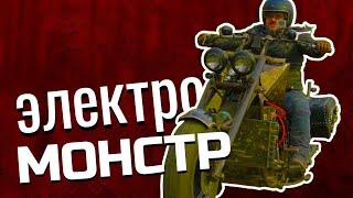 ЭЛЕКТРОБАЙК в стиле ПАНК. Мотоцикл на батареях из Жуковского #МОТОЗОНА №58