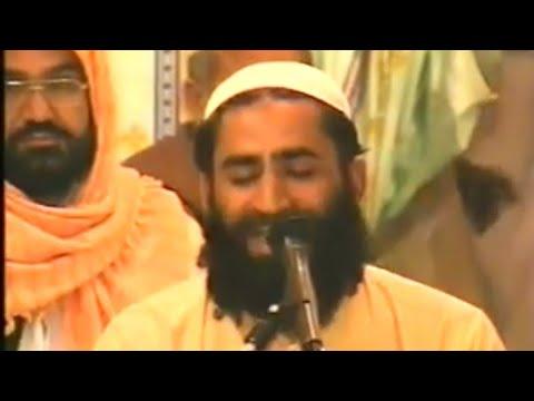 Copy Of Sheikh Syed Mutawalli Abdul Aal Qari Munawwar Naveed Sahab Surah Qamar&Rehman In Pakistan