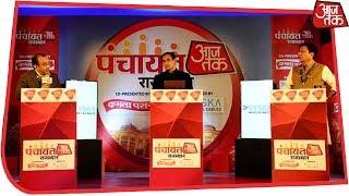 BJP का Sudhanshu Trivedi और Cong का Randeep Surjewala, किसमें कितना है दम? | आजतक पंचायत राजस्थान