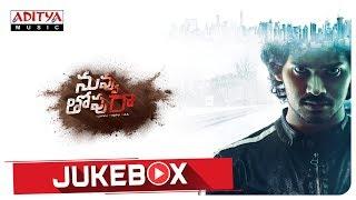 Nuvvu Thopu Raa Jukebox || Sudhakar Komakula, Nitya Shetty  || B Harinath Babu