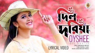 Dil Doriya Oyshee Mp3 Song Download