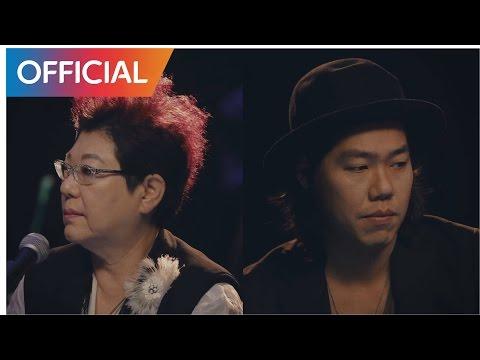 양희은 (Yang Hee Eun) - 산책 (Walk) (With 이상순 Lee Sang-Soon) MV
