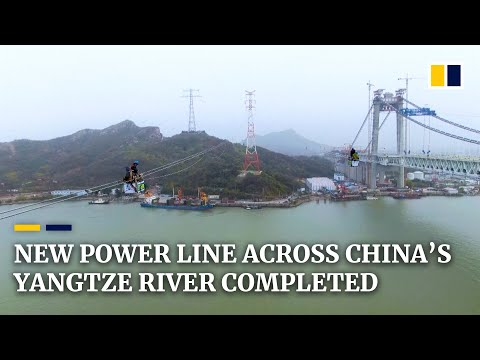 New Wufengshan power line across China's Yangtze River completed