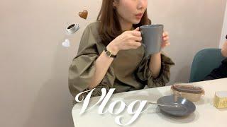 vlogㅣ직장선배 신혼집 집들이ㅣ드롱기로 핸드드립 커피…