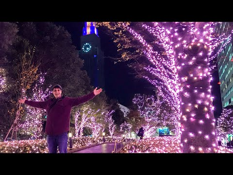 Tokyo Christmas Lights | Shinjuku Station