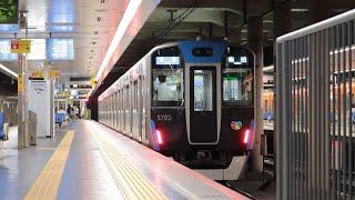 神戸高速線 高速神戸駅の2番線に阪神梅田行きの阪神5700系が到着