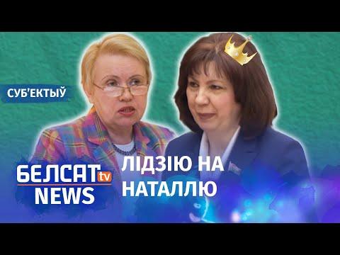 Качанава заменіць Лукашэнку.