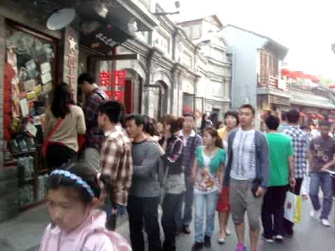 OLD BEIJING CITY - Walking tour into the Old Beijing town China